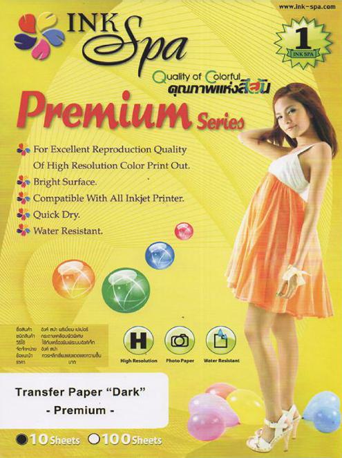 กระดาษทรานเฟอร์ Tranfer paper dark กระดาษทรานเฟอร์ดาร์ก กระดาษทรานเฟอร์ Tranfer Paper