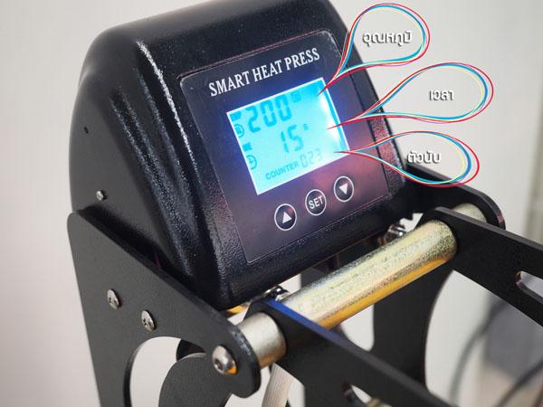 เครื่องสกรีนแก้ว เครื่องสกรีนความร้อน เครื่องพิมพ์แก้ว เครื่องสกรีน