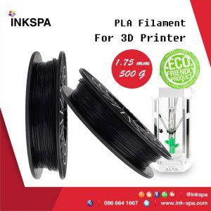 เครื่องพิมพ์ ALTA, เครื่องพิมพ์ 3D, 3D Printer, เครื่องพิมพ์สามมิติ, เส้นใยพลาสติก, Polylactic Acid, ALTA FILAMENT