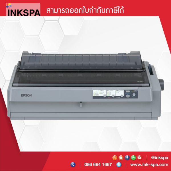 เครื่องพิมพ์, ปริ้นเตอร์, ปริ้นเตอร์ เปสัน, เครื่องพิมพ์ เอปสัน, Epson, Epson Printer, DOT MATRIX Printer, Epson LQ-2090