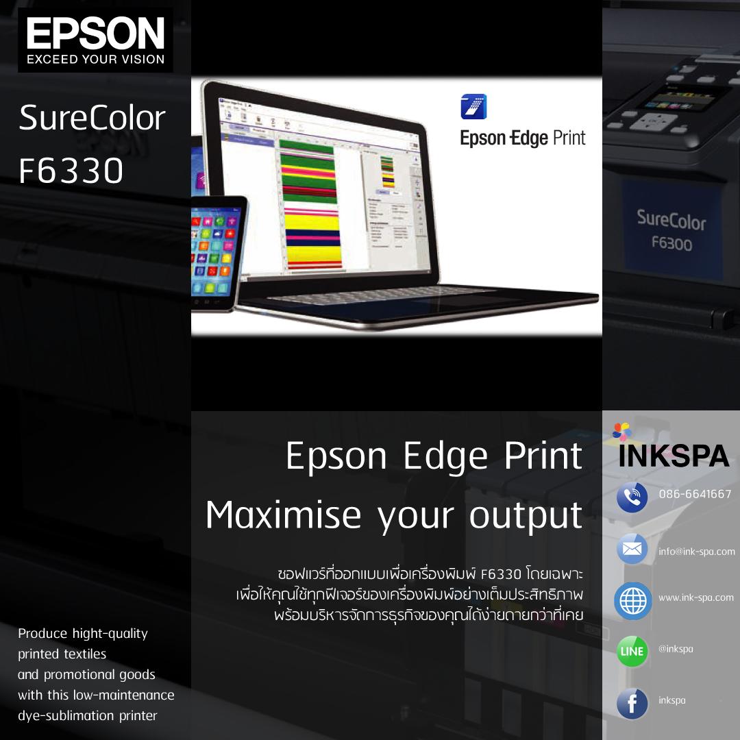 epson f6330, เครื่องพิมพ์เอปสัน, epson sublimation, ซับลิเมชั่นปริ้นเตอร์, เอปสัน เอฟ6330