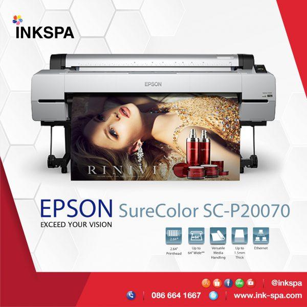 Epson P20070, เครื่องพิมพ์ Epson, Printer Epson, ปริ้นเตอร์, เครื่องพิมพ์