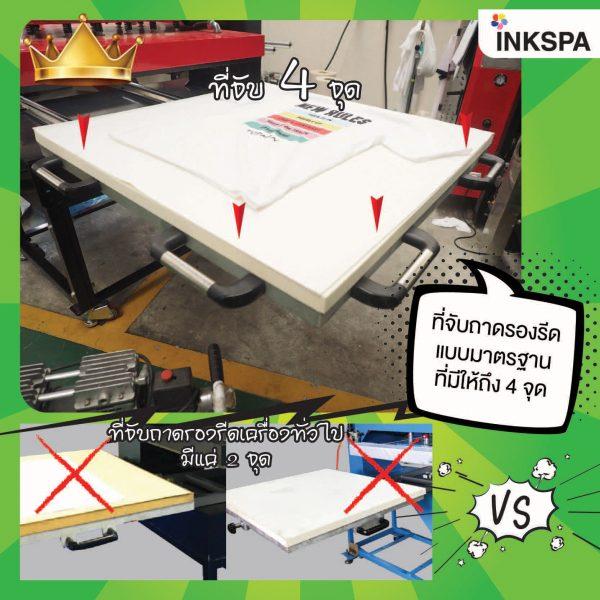 เครื่องรีด 70x90, เครื่องสกรีน, heat transfer machine, heat press, เครื่องสกรีนระบบลม 2 ถาด