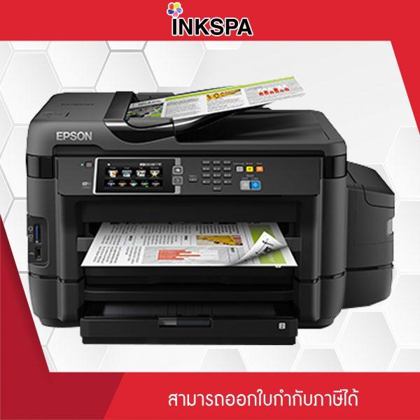 Epson L1455, เครื่องพิมพ์ Epson, Printer Epson, ปริ้นเตอร์, เครื่องพิมพ์
