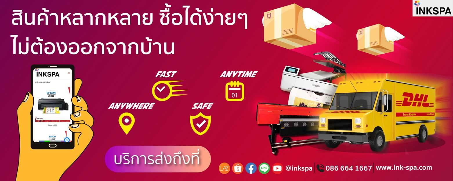 inkspa-online-01_1562x625