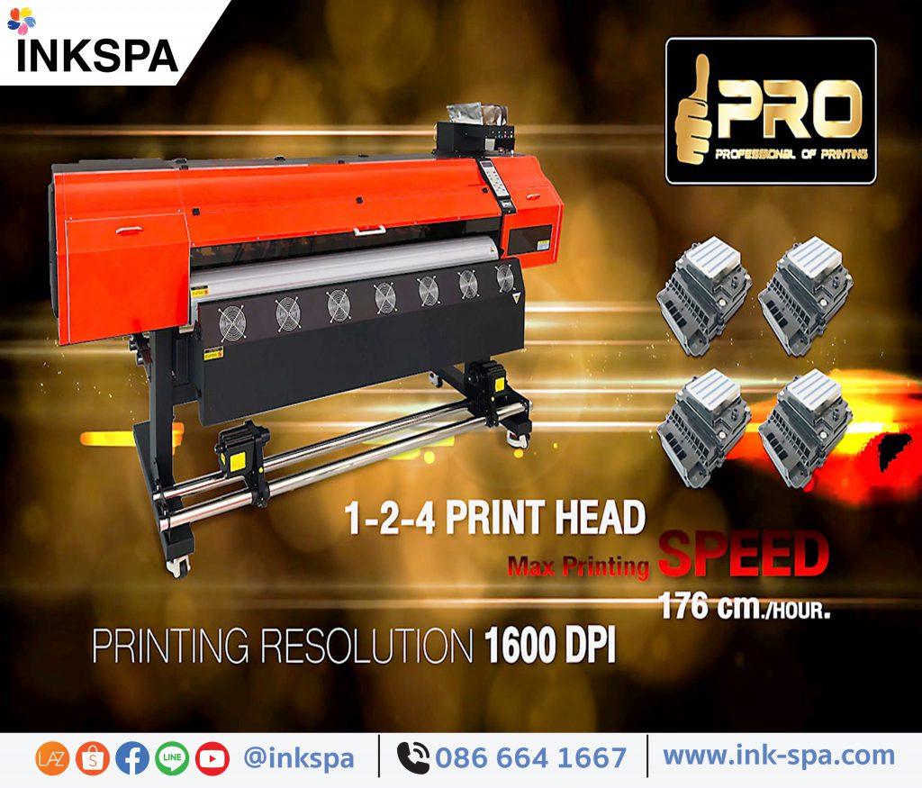 Pro Printer เครื่องพิมพ์ซับ, เครื่องพิมพ์เสื้อ , เครื่องพิมพ์ซับลิเมชั่น, เครื่องสกรีนเสื้อ