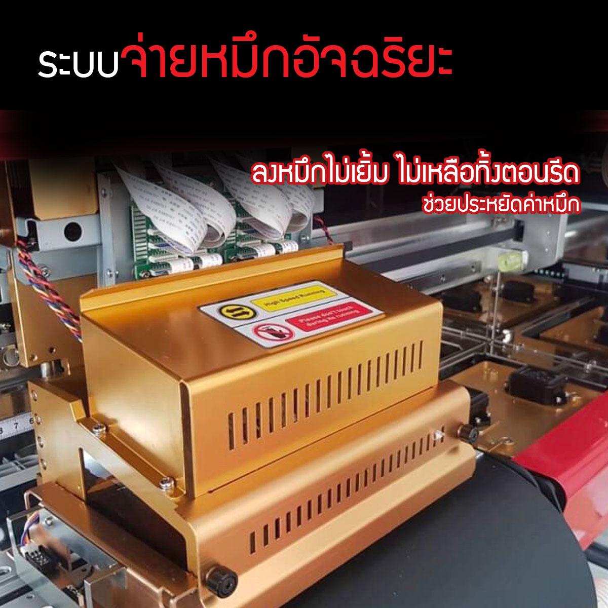 หัวพิมพ์, pro printer, print head, เครื่องพิมพ์ซับ, เครื่องสกรีน, โปร ปริ้นเตอร์