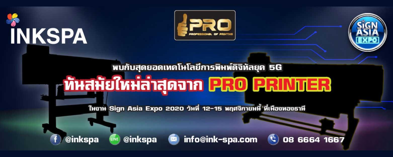 slide-inkspa_sign-asia-2020_1562x626