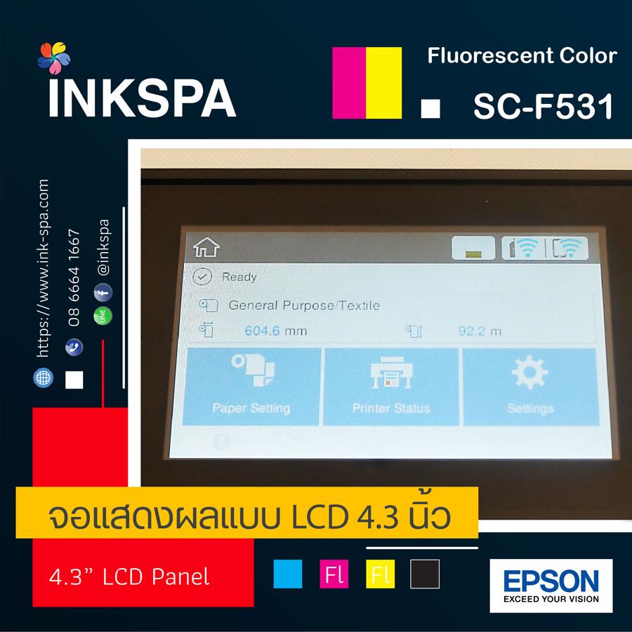 เครื่องพิมพ์ซับลิเมชั่น, Epson Sublimation Printer, Epson f530, เครื่องพิมพ์เสื้อ, เครื่องพิมพ์ซับ